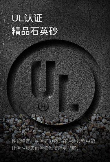 UL认证 精品石英砂