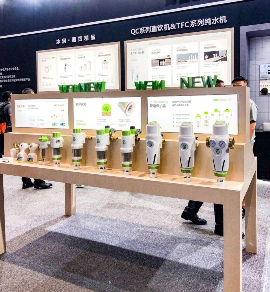 2019上海水展-森乐SFT系列管道保护器
