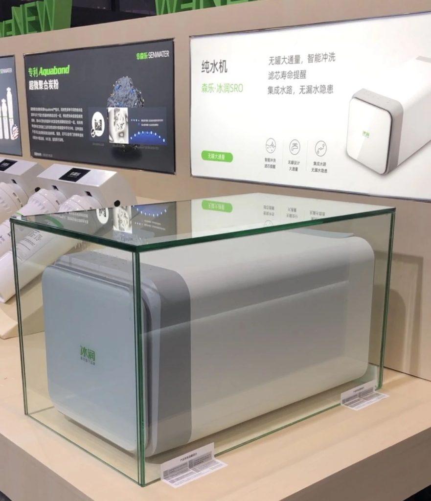 2019上海水展-冰润SRO系列纯水机