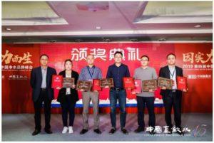 森乐全屋净水系统获2019中国净水品牌峰会推荐
