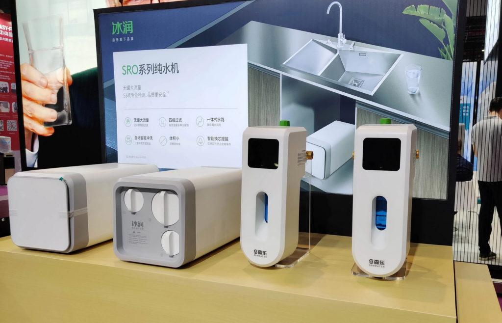 ▲森乐旗下冰润品牌净水产品展台