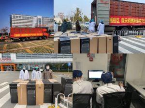 森乐向武汉疫区捐赠百万空气消毒净化器