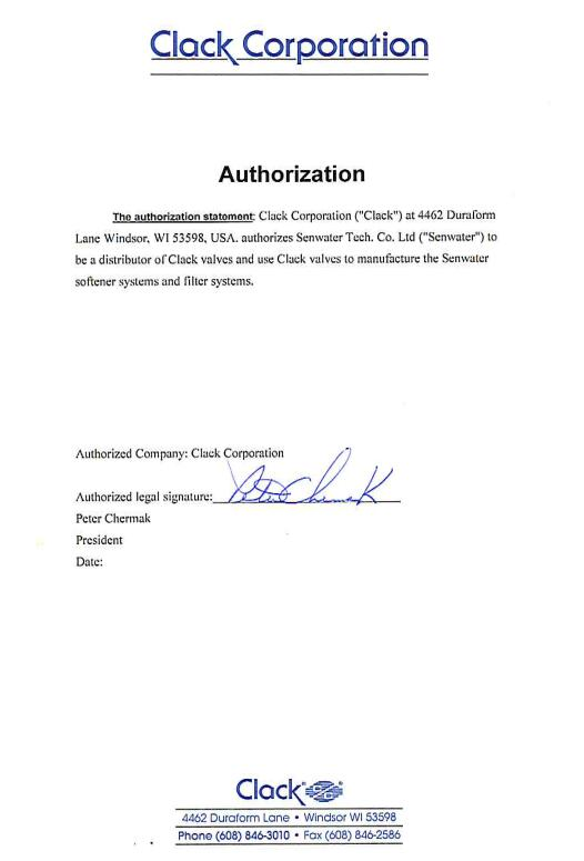 Clack授权文件-2017